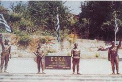 Μουσείο Θυσίας των Αγωνιστών της ΕΟΚΑ στο Κούρδαλι