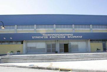 Πολυπροπονητήριο »Ευάγγελος Φλωράκης», Λευκωσία