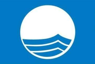 Παραλίες με Γαλάζια Σημαία Κύπρου