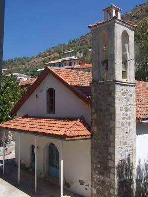 Μουσείο Πολιτιστικής Κληρονομιάς Καμιναρίων