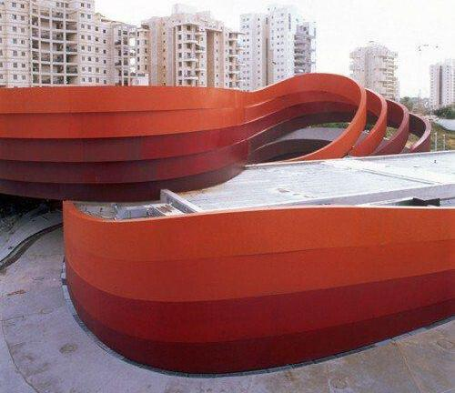Design Museum Holon Ισραήλ
