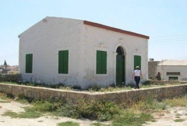 Το τέμενος Asagi Baf Masjid and Ottoman Fountain, στην Πάφο