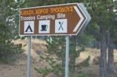 5. Troodos Hill Resort