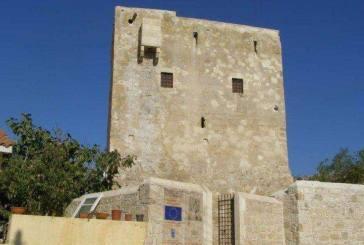 Ενετικό Κάστρο Πύλας