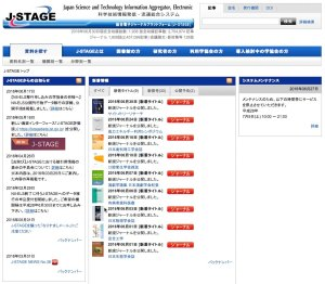 j-stage_new