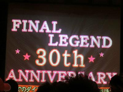 「おニャン子クラブは永遠です!」おニャン子クラブ解散30周年イベントレポートの画像2