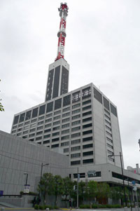 TEPCO_head_office.jpg