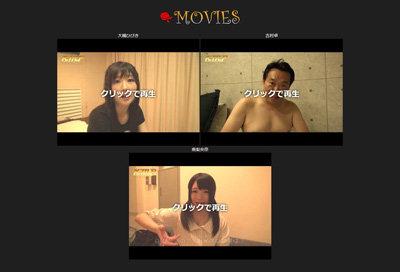 『教えてビッグダディ!!林下清志のHow to SEX!!』が10月13日(金)に発売決定!の画像3