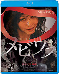 「リアリティを高めるため」と弁明も……韓国映画界の鬼才キム・ギドクに暴行&ベットシーン強要疑惑の画像1
