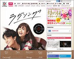 1604_lovesong1_01.jpg