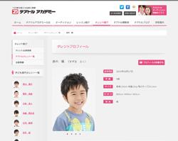 suzukifuku02.jpg