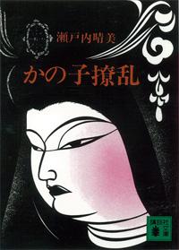 kanoko0802