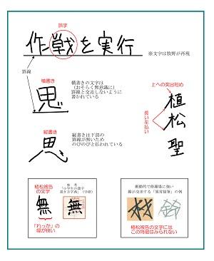sagamihara_uematsu_letter3