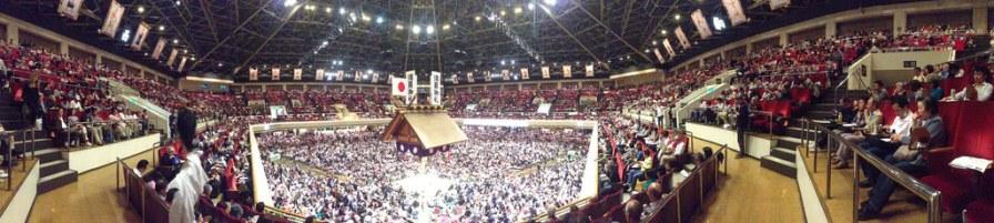 Ryogoku Kokugikan (Grand Sumo Arena)