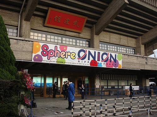 sphere ON LOVE, ON 日本武道館