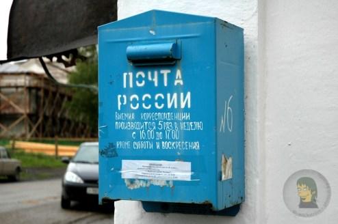 Russian mailbox - Goritsy