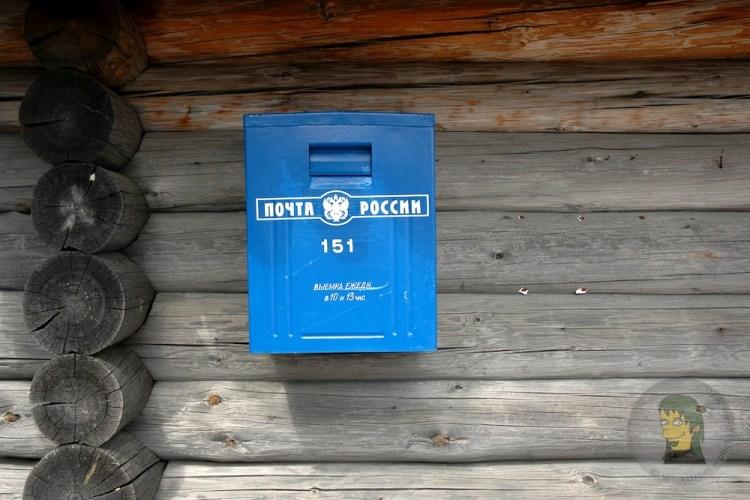 Mailbox - Kizhi