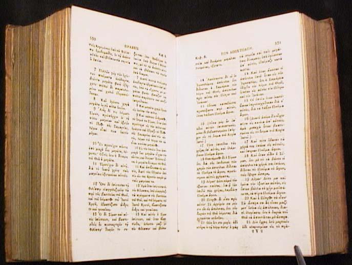 Greek Translation English