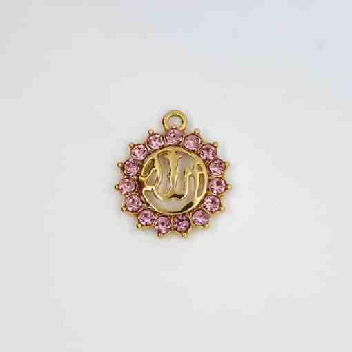 religion Allah sonne gold rosa strasssteine 20x20mm