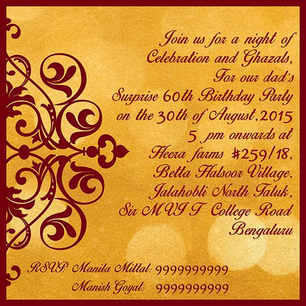 Various Invites