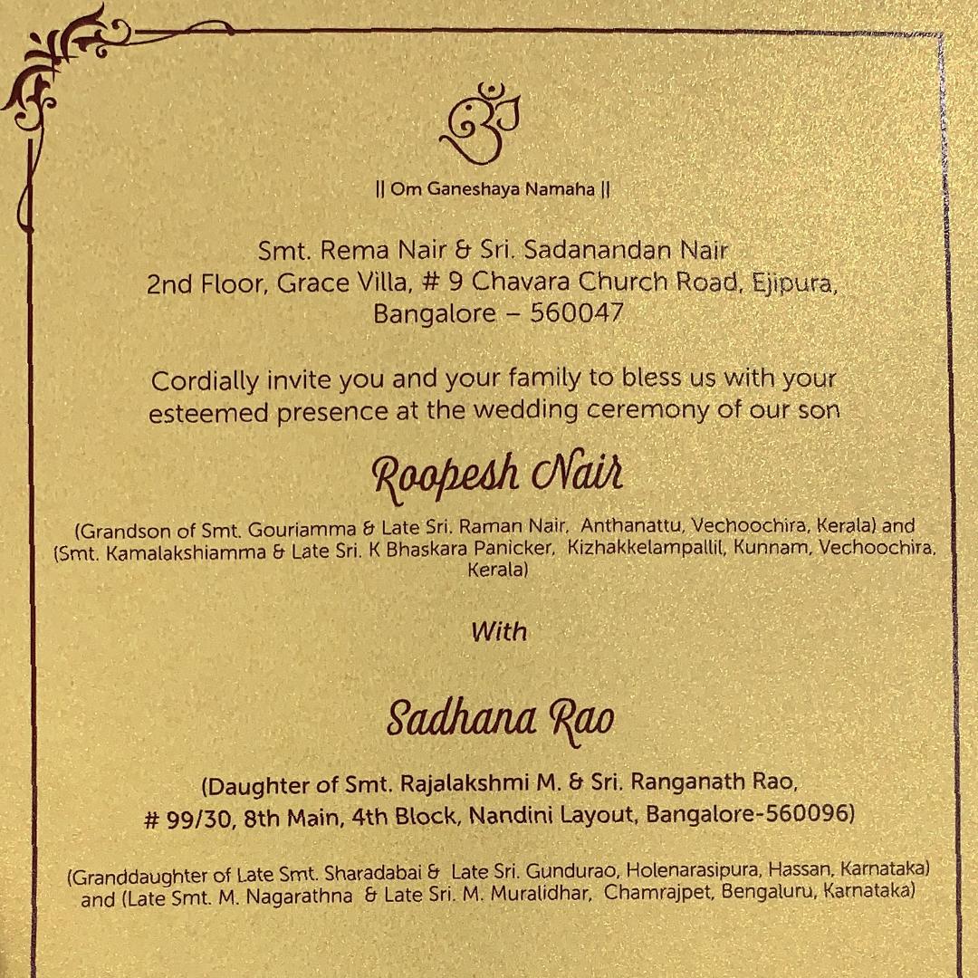 Roopesh and Sadhana's Wedding Invite