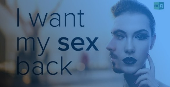 i want my sex back | RT
