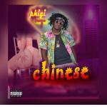 Chinese - Phigi Breeze