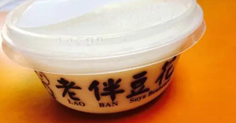 自己做也能吃到正宗的新加坡老伴豆花哦~的詳細做法 - 大廚網簡易食譜