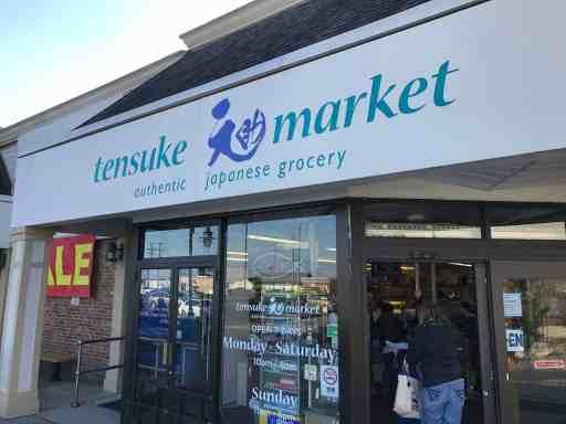 Tensuke Market | DadCooksDinner.com