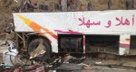يوم السبت 02 مارس ببومالن دادس: ندوة وطنية تحت شعار» تعويضات ضحايا حوادث السير بين الواقع والطموح »