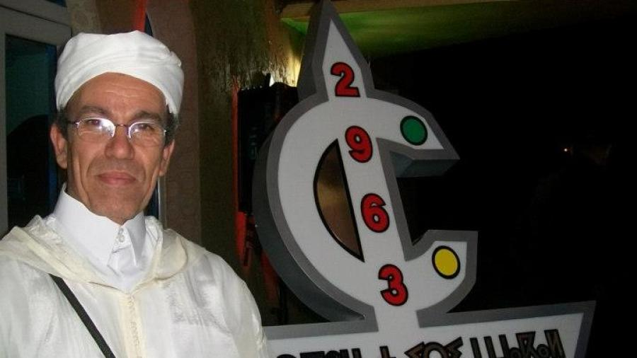 Communiqué de presse: Soutien à Ahmed Assid