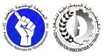 الشغيلة التعليمية تخوض إضراباً إقليميا بنيابة تنغير