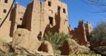 بيان قبيلة أفانور على إثر  استهداف التراث المادي للقبيلة