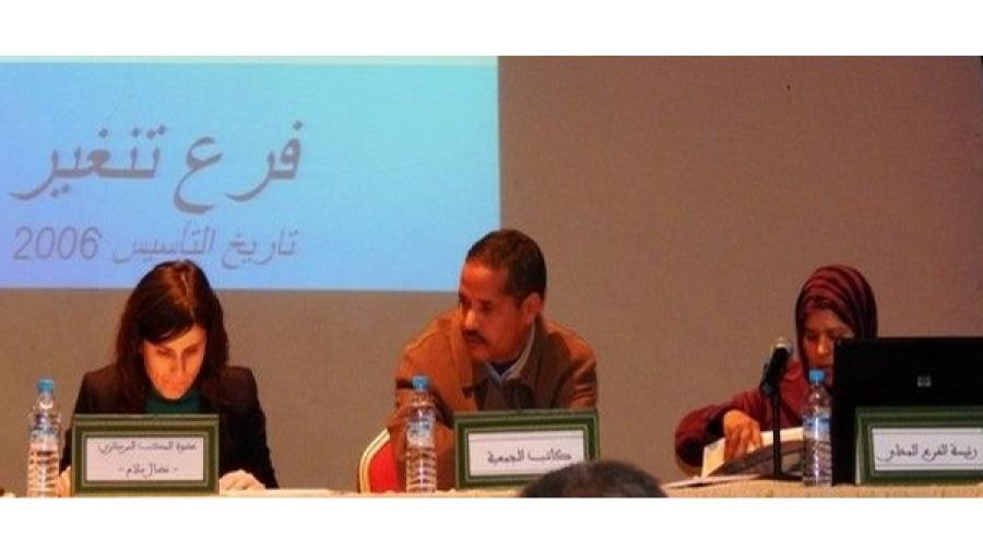 """تنغير: الجمعية المغربية لحقوق الإنسان بتنغير تنظم جمعا عاما تحت شعار:"""" التنظيم والتكوين في خدمة جماهيرية النضال الحقوق"""""""