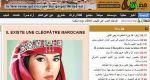 إطلاق موقع جريدة مضايق الإلكترونية