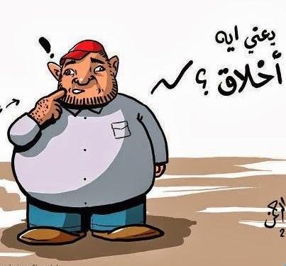 السياسي وشعار التغيير: ( ران أداغ غييرن  ran adagh ghyyarn)
