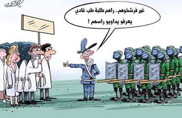 الحكومة تعمم العصا الإجبارية على طلبة الطب