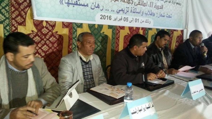 أرفود : انطلاق فعاليات الدورة الثانية لملتقى جماعة عرب الصباح زيز