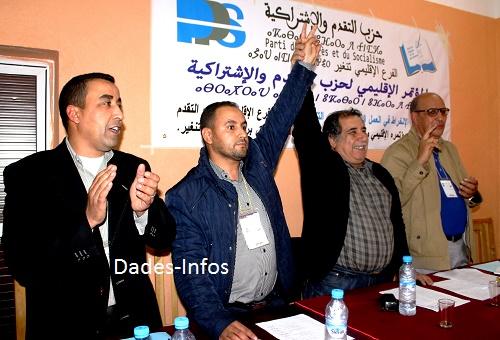 رفاق حزب «الكتاب» بتنغير يرصون الصفوف إستعدادا للانتخابات البرلمانية + فيديو