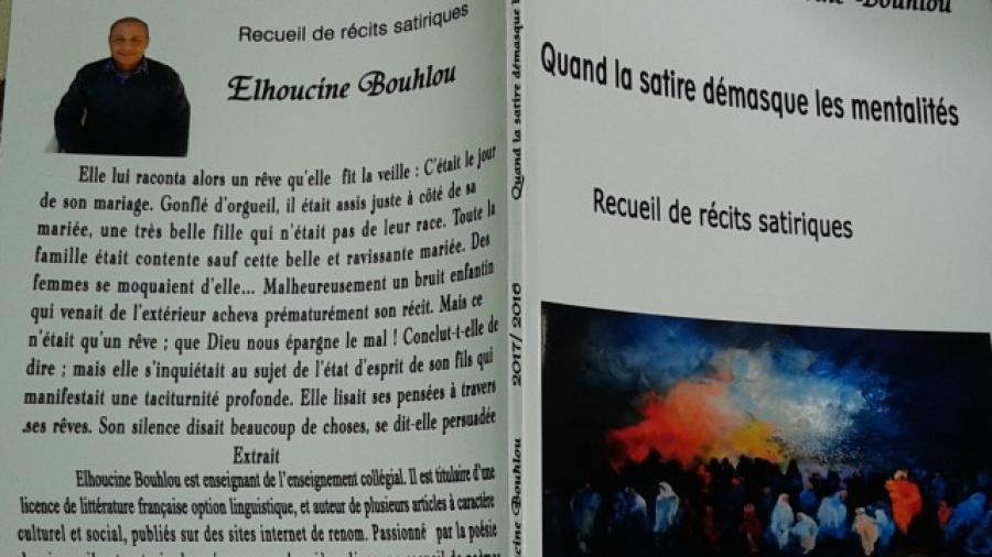 """Vient de paraître : """"Quand la satire démasque les mentalités"""" par Elhoucine Bouhlou"""