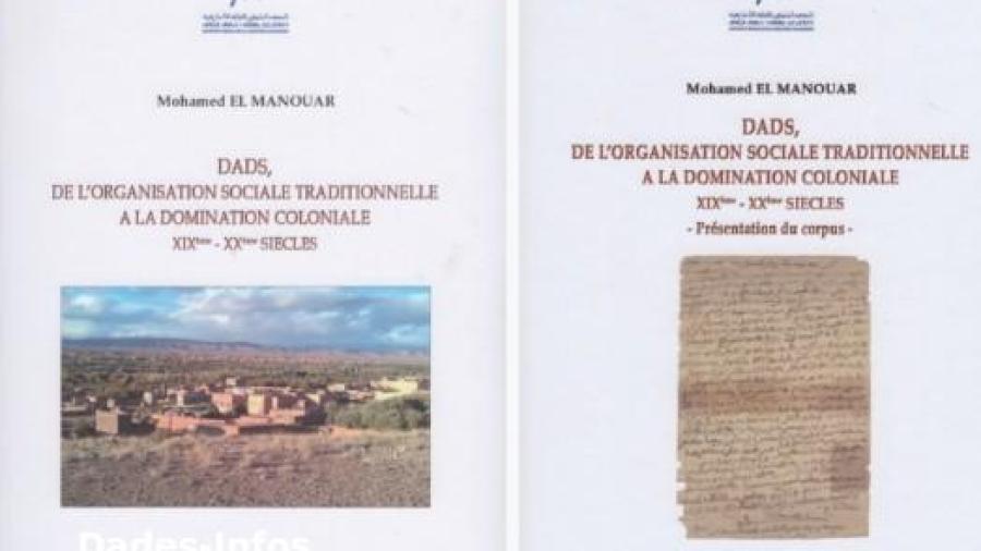 """عرض حول كتاب: """"دادس، من التنظيم الاجتماعي التقليدي إلى السيطرة الكولونيالية"""" لمؤلفه ذ محمد المنور"""