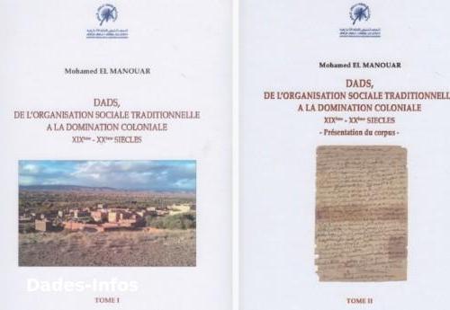 عرض حول كتاب: «دادس، من التنظيم الاجتماعي التقليدي إلى السيطرة الكولونيالية» لمؤلفه ذ محمد المنور