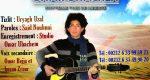 «أُورْيَاغْ أُوزَالْ» عنوان الأغنية الجديدة للفنان الأمازيغي الشاب عمر أوهاشم