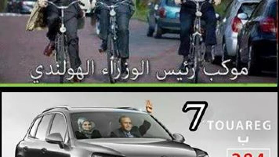 """قضية """"كات كات الشوباني"""" : نقاش صحي أم زوابع انتخابية !!"""