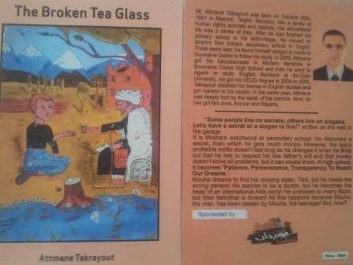 «كأس الشاي المنكسر»، إصدار  باللغة الانجليزية للأستاذ عثمان تقريوت