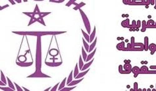 تنغير: «الرابطة المغربية لحقوق الانسان» تصدر بيانا بخصوص التجزئة السكنية «بومالن»