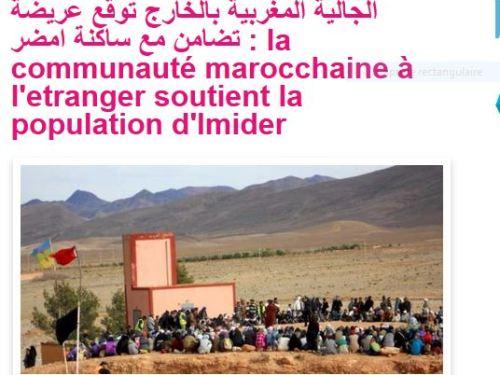 عريضة تضامن للجالية المغربية بالخارج مع ساكنة امضر