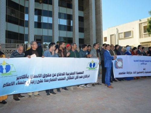 وقفة تضامنية مع الصحفي محمد الغازي بأكادير