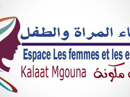 الساحة الجمعوية بقلعة مكونة تشهد ميلاد جمعية تحت اسم فضاء المراة والطفل قلعة مكونة