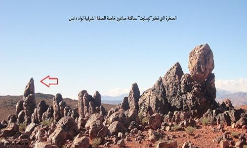 اسطورة المرأة الأمازيغية التي تحولت إلى صخرة